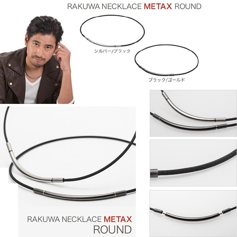 Metax-halsband.jpg